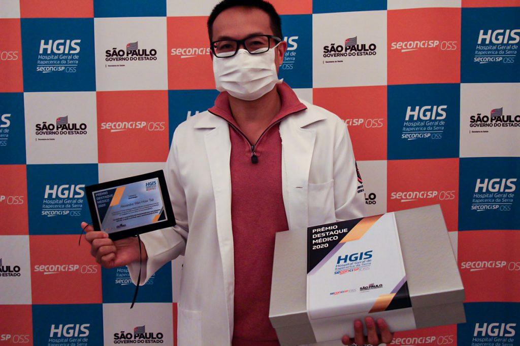 Dr. Alexandre Wan How Tsai